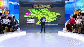 Президент Украины: кто он? Время покажет. Выпуск от 22.04.2019