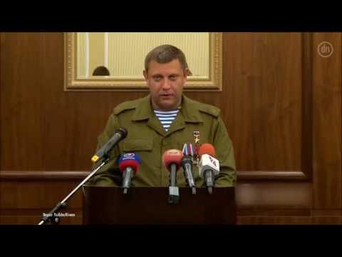 Moskwa mit der Zustellung den weiblichen Erreger zu kaufen