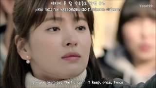 Yesung - Gray Paper (먹지) MV (That Winter, The Wind Blows OST) [ENGSUB + Rom + Hangul]