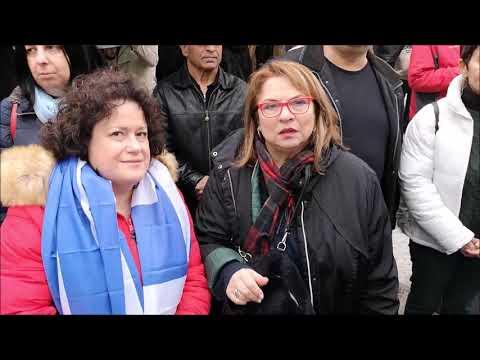 Συλλαλητήριο για την Μακεδονία στη Βέροια την Τρίτη 22/01/2019