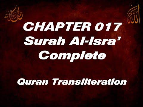Ch17 Surah al Isra' Complete