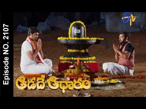 Aadade-Aadharam--19th-April-2016--ఆడదే-ఆధారం-–-Full-Episode-No-2107