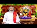 శ్రీ రామ జననం ఇలా జరిగింది..! | Sri Annadanam Chidambara Sastry | Sri Rama Pooja Phalam | Bhakthi TV - Video