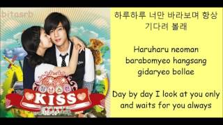 G Na   Kiss Me Ost  Playful Kiss Hangul Roman EngTranslation