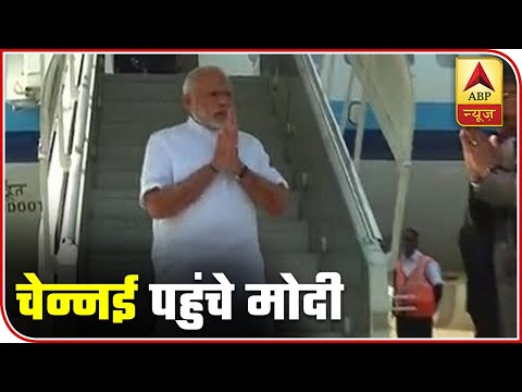 PM Modi Reaches Chennai For The Convocation Ceremony Of IIT Madras   ABP News