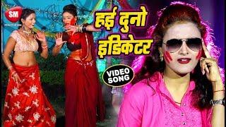 Tohar duno indicator dj song download SudhirDj.Com :: Free