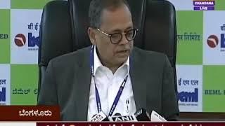 BEML CMD Speaks To DD Chandana – 02.08.2019