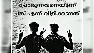 💗New whatsapp status video 2018 💖 Chankinakath oru chank💗