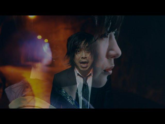Kemono yuku hosomichi - Sheena Ringo & Hiroji Miyamoto