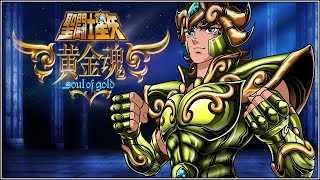 Saint Seiya Soul Of Gold Intro ''Megami No Senshi'' Fan Made
