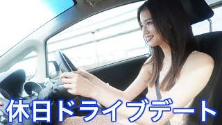友達と休日ドライブ
