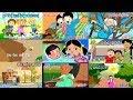 සිංහල ළමා ගීත එක පොකුරට || Sinhala Lama Gee || Jukebox || Sinhala Children Songs 🇱🇰