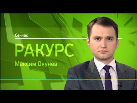 О проведении конкурсов на предоставление грантов Главы Республики Башкортостан