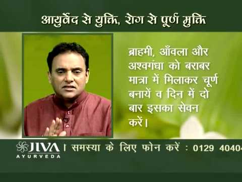 Ayurveda for Working Women-Dr Chauhan's Advice   | Arogya Mantra Ep#43 ( 2  )
