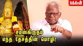 திருட்டுத்தனம்! தஞ்சை பெரிய கோயில் குடமுழுக்கு சர்ச்சை! Pe. Maniyarasan Interview | Tanjore temple