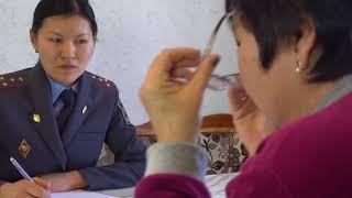 Учебный фильм для сотрудников ОВД КР - 3 (профилактика СН)