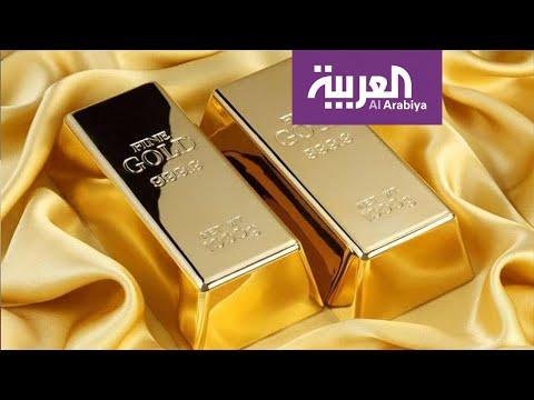 العرب اليوم - شاهد: قفزة في أسعار الذهب والنفط خلال تداولات الأيام الأخيرة