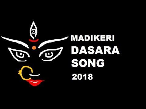 MADIKERI DASARA | Dance mix | DJ SHRUJAN FEM