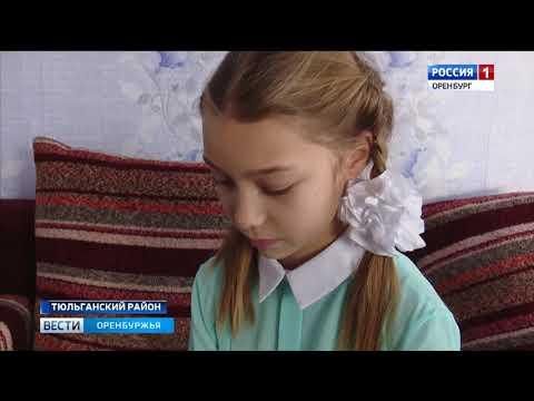Маткапитал через суд: опекун двух детей из Тюльгана добилась реализации их законного права