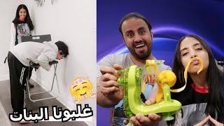 ليه البنات اقوى من العيال - تحدي الكرسي العالمي