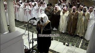 HD| Night 20 Makkah Witr 2013 Sheikh Mahir