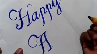 how to write  happy  anniversary