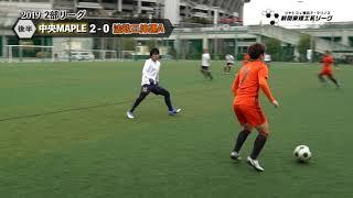 法政大学工体連サッカー部 vs 中央大学MAPLE