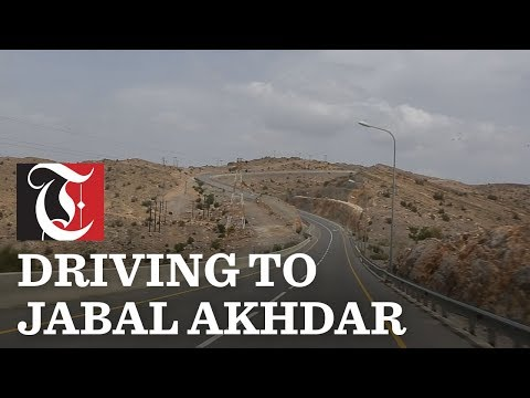 Video: Driving to Jabal Akhdar