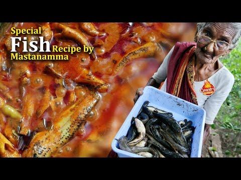 Special Fish Recipe | Delicious Fish Pulusu By Great Granny Mastanamma