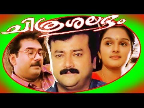 Jayaram Full Movie   Chithrashalabham   Jayaram & Jomol   Family Entertainer Movie