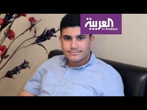 العرب اليوم - شاهد: قصَّة شاب فلسطيني حرمته منشورات الأصدقاء من تحقيق الحلم