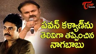 Why Did Pawan Kalyan Missed Out  Khaidi No 150 Event FilmGossips