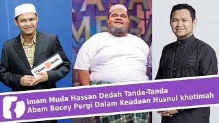 Imam Muda Hassan Dedah Tanda-Tanda Abam Bocey Pergi Dalam Keadaan Husnul khotimah
