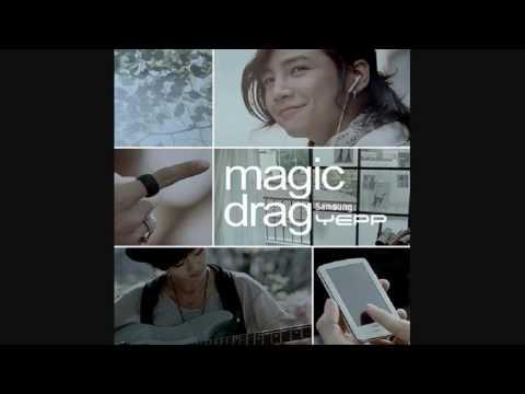[Lyrics] Jang Geun Seok & Hyo Rin (SISTAR) - Magic Drag