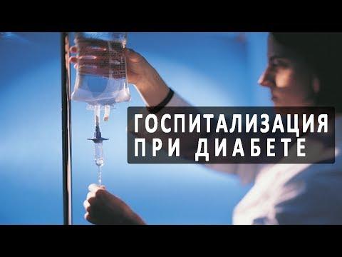 Набор для диагностики диабетической нейропатии цена купить
