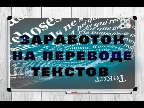 Трендовый канал видео