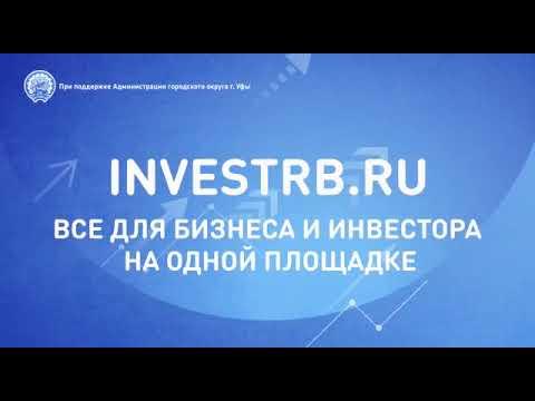 Инвестиционный портал Республики Башкортостан (краткое)
