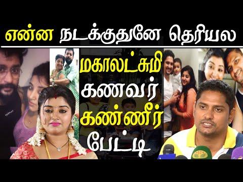 Serial  actress Mahalakshmi husband Anil press meet on jayshree issue tamil news
