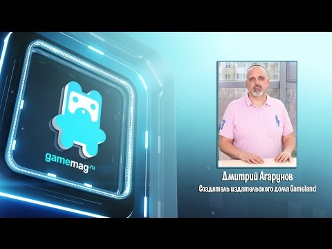 Серьезные Медведи: История Страны Игр, в гостях Дмитрий Агарунов