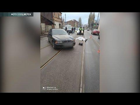 Смертельное ДТП в Основянском районе. На пешеходном переходе сбили женщину - 26.11.2020