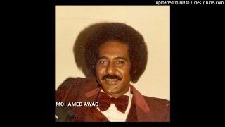 عبدالعزيز المبارك - عبير زهر البنفسج تحميل MP3