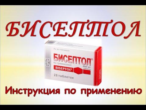 Урина с рак на простатата