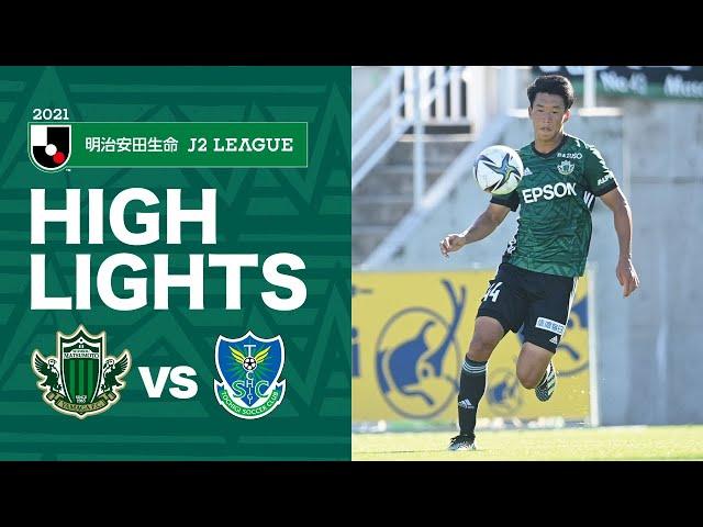 明治安田J2第33節<br> 2021.10.10 松本 vs 栃木