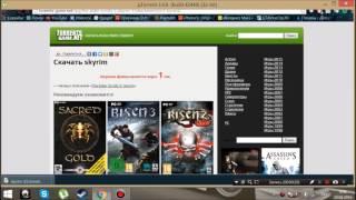 Где скачать и установить The Elder Scrolls 5:Skyrim