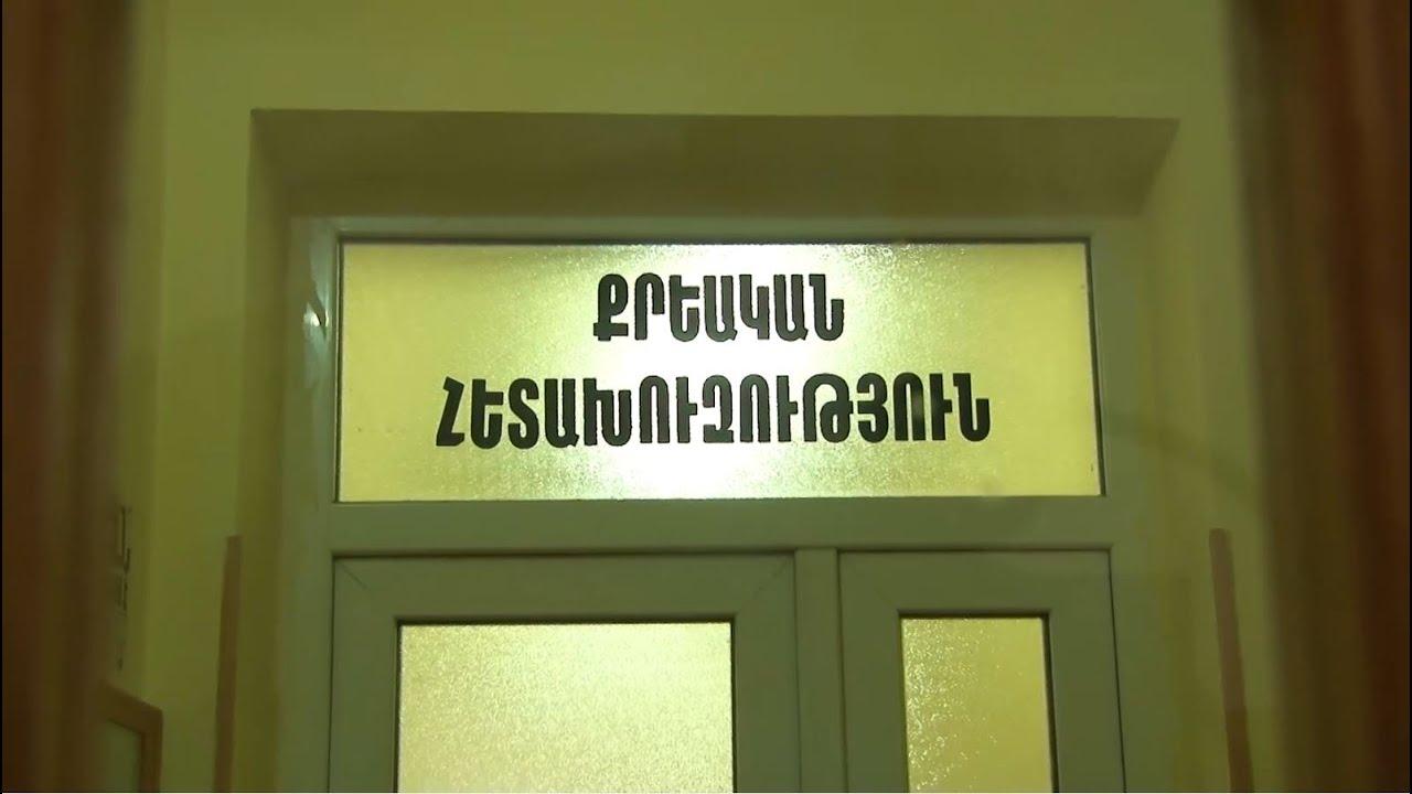 Ախուրյանի ոստիկաններն ապօրինի թմրաշրջանառության դեպք են բացահայտել