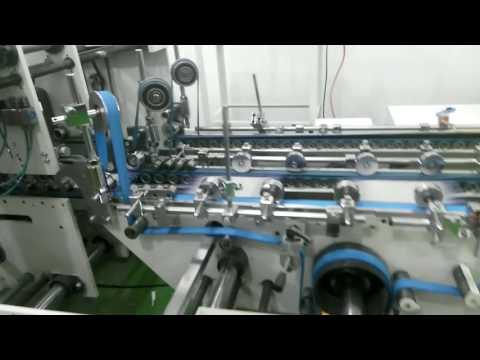 Folding Gluing Box Pasting Machine