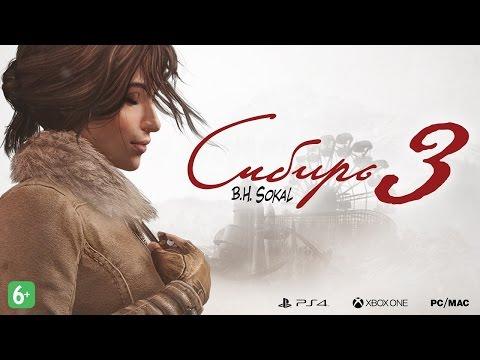 Видео № 1 из игры Сибирь 3 [PS4]