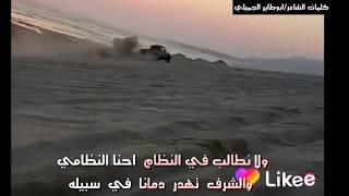 اغاني حصرية كلمات الشاعر ابوطاير الجميلي//اداء محضار//اليوم بالله يا طير احمل سلامي تحميل MP3