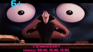 новинкикино#юныйжурналист#Прогресс#Асбест#ЛетнийГород