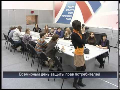 Пресс-конференция ко Всемирному дню защиты прав потребителей